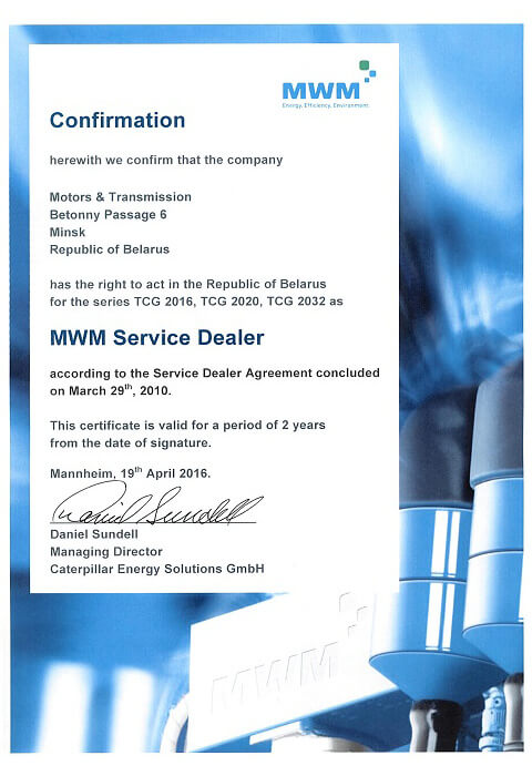 Motors and transmission mwm gmbh certificate fandeluxe Choice Image
